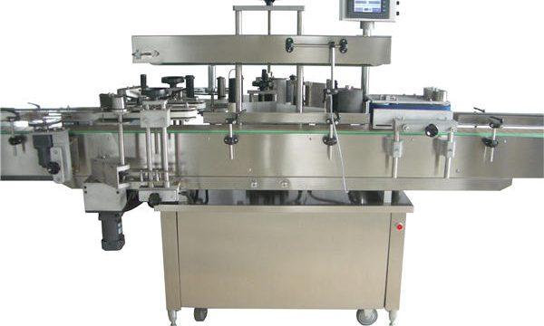 Etengailu automatikoa probatzeko makina fabrikatzeko makina fabrikatzailea