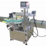 Fabrika-prezioa 5 galoi-ontzi automatikoko makina etiketatzeko makina